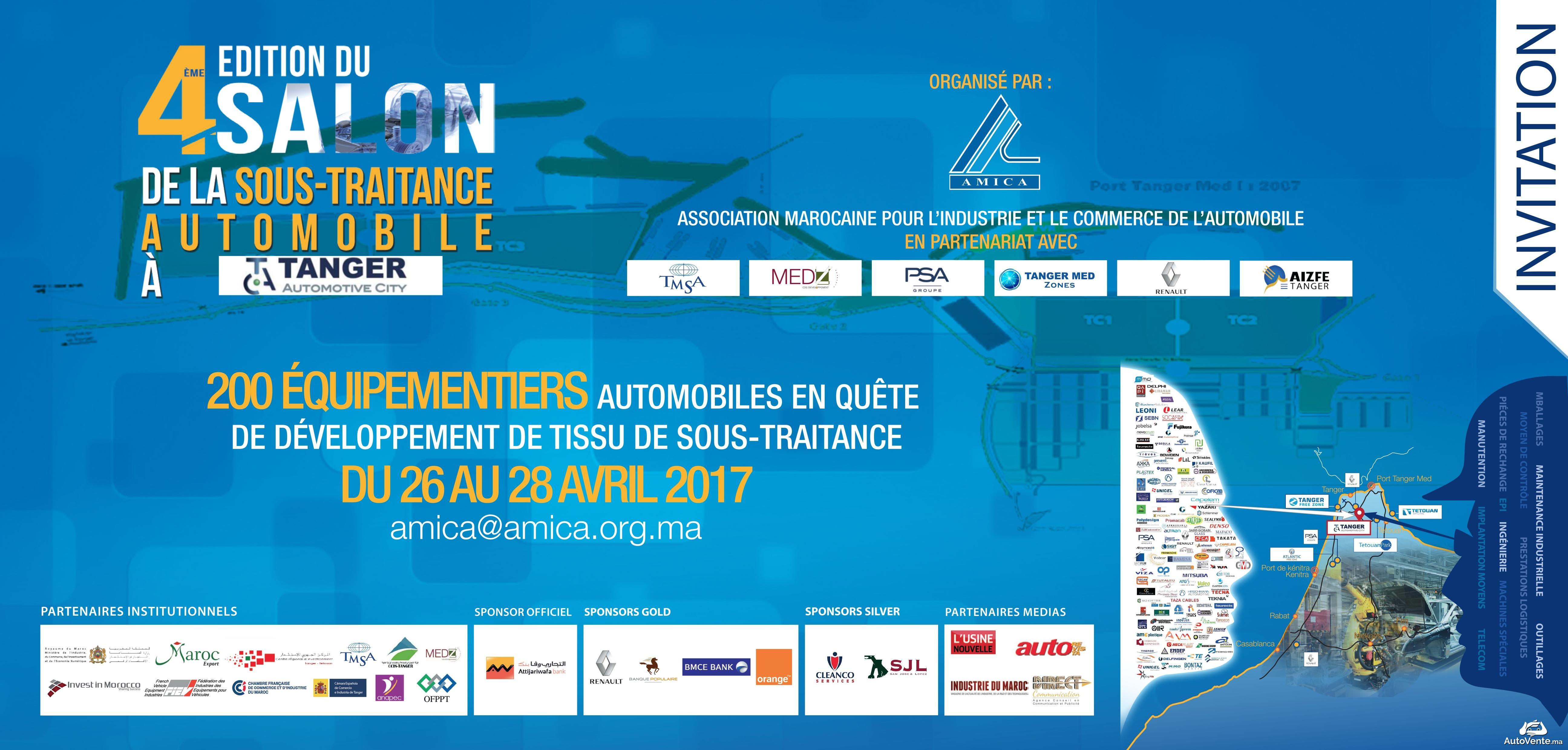 Le secteur marocain de l'automobile revoit ses ambitions à la hausse